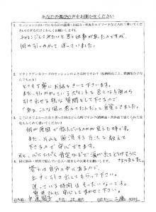 20代女性:仕事・キャリアのお悩み:オリジナルセッション(キャリア・カウンセリング&数秘術)