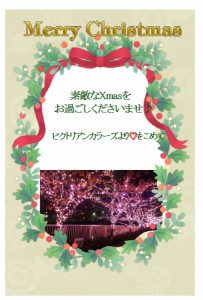 2015Xmas card